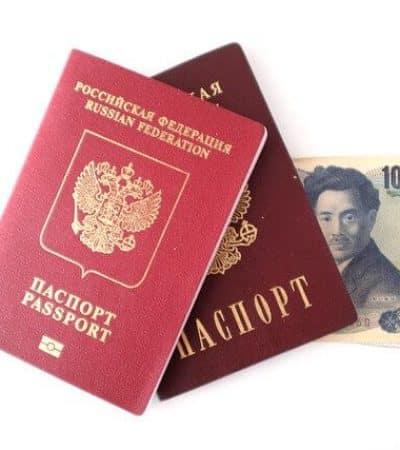 autorizacion, residencia, estancia, españa, extranjero